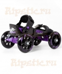 Квады на обувь, Skorpion Quadline purple Street, 40-45 размер.